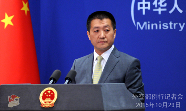 Image result for Chinese foreign ministry spokesperson Lu Kang, photos