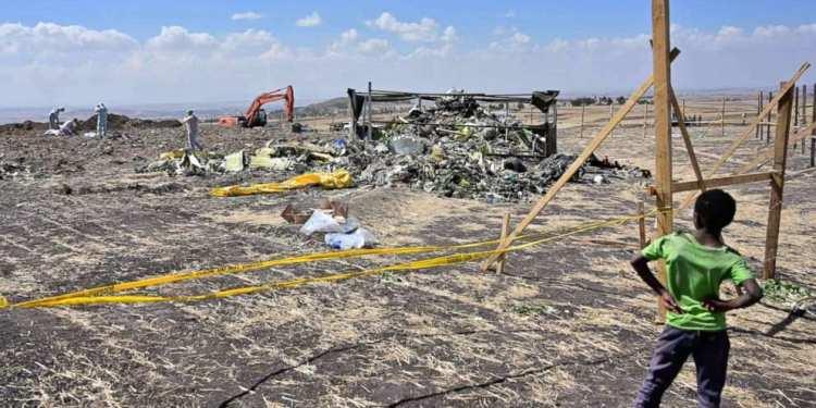 ETHIOPIAN MAX PROBE YET TO EXPLAIN CRUCIAL SENSOR FAILURE