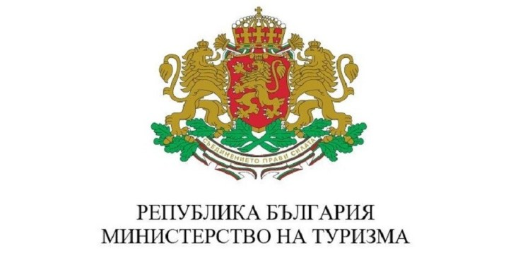 18 TOUR OPERATORS DELETED FROM THE NATIONAL TOURIST REGISTER : BULGARIA