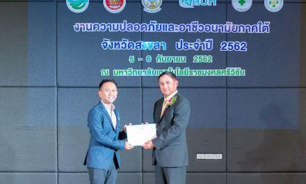 "Bangkok Airways (Phuket Station) receives ""Zero Accident Campaign 2019"" certificate"