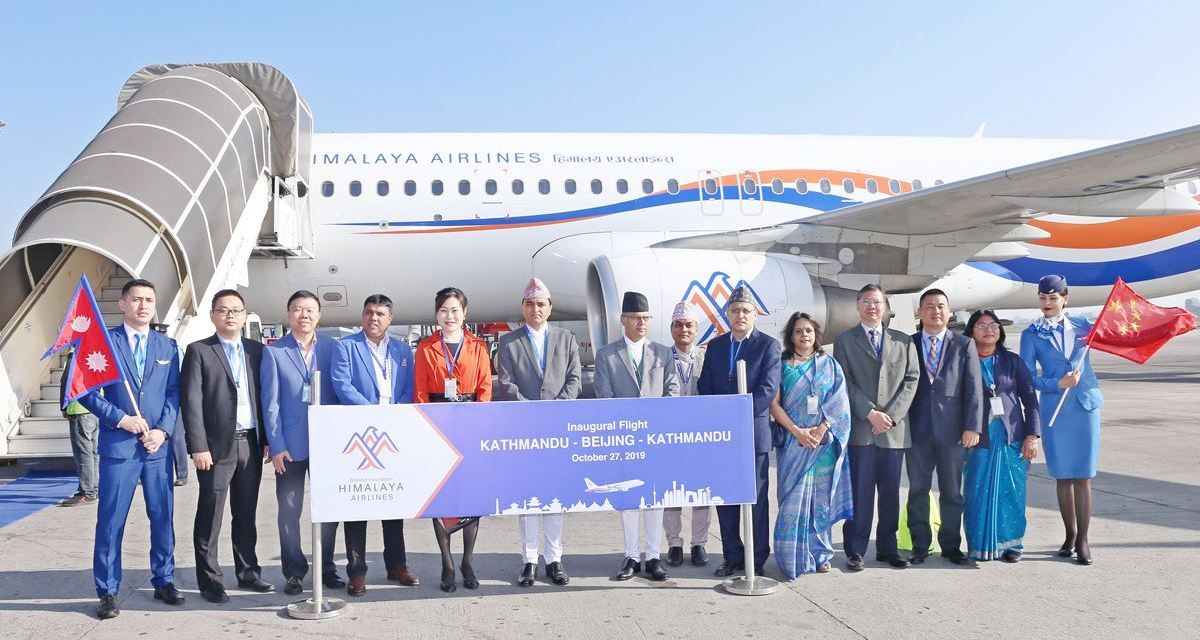 Himalaya launches Beijing flight