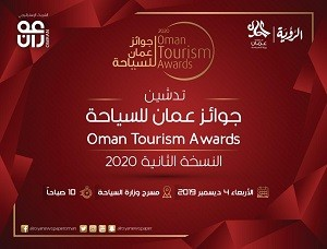 Oman Tourism Awards 2020'details will be revealed this week