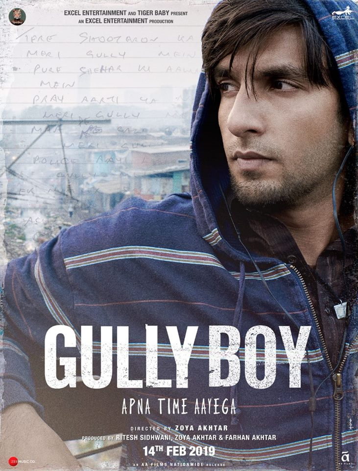 Gully Boy from India enters the Oscar nominations 2019.