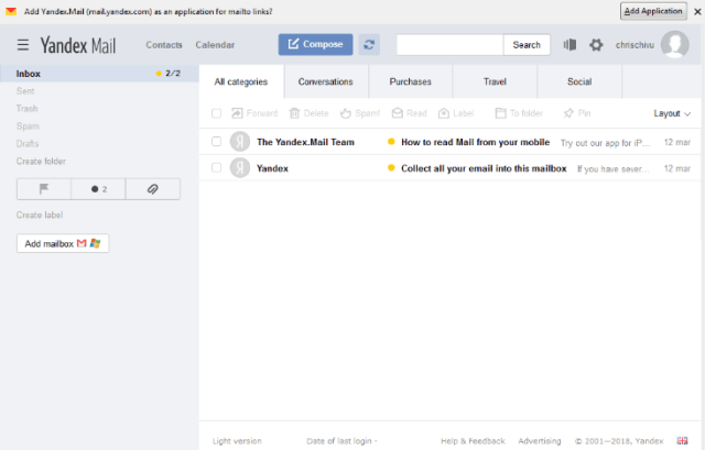 Yandex email account page
