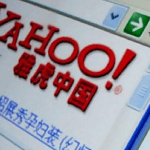 Create China Yahoo Mail Account   www.YahooMail Sign Up Form