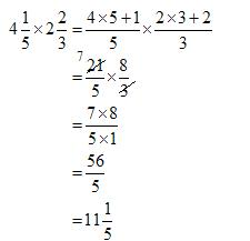 Multiplying Mixed Numbers Examples Solutions Videos