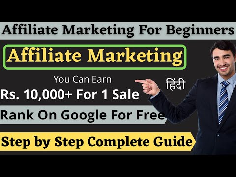 Affiliate Marketing For Newbies   Affiliate Marketing Step by Step Tutorial For Newbies 2021