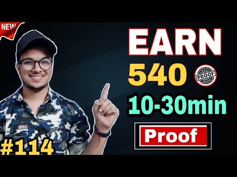 how one can procedure money on-line in 2021 | procedure money 540/- on-line incomes app compose money on-line
