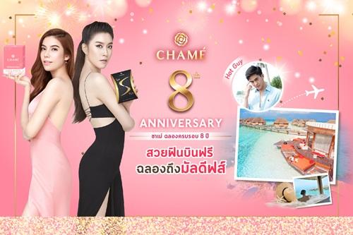 chame8 Anniversary