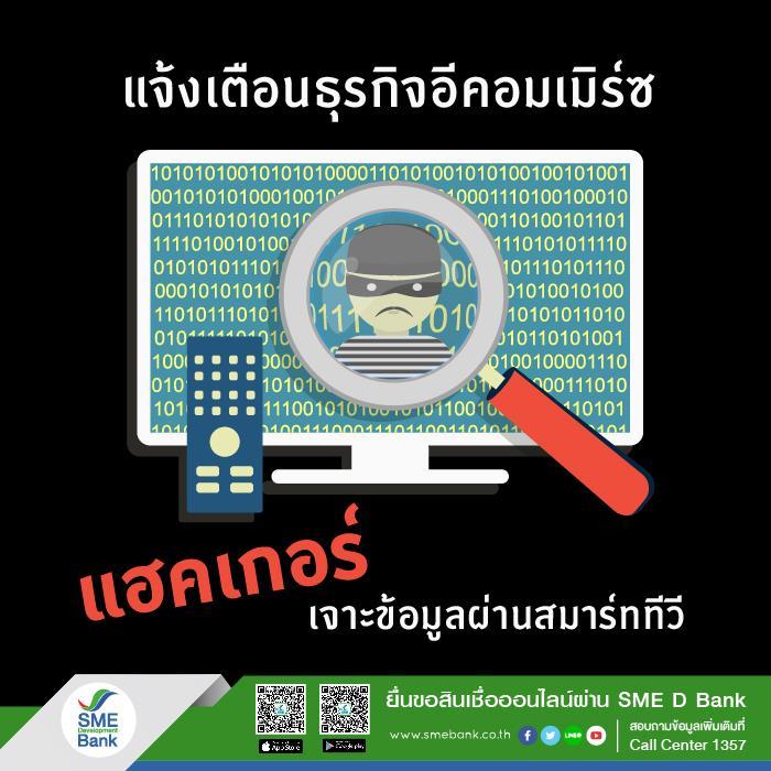 smart tv_h