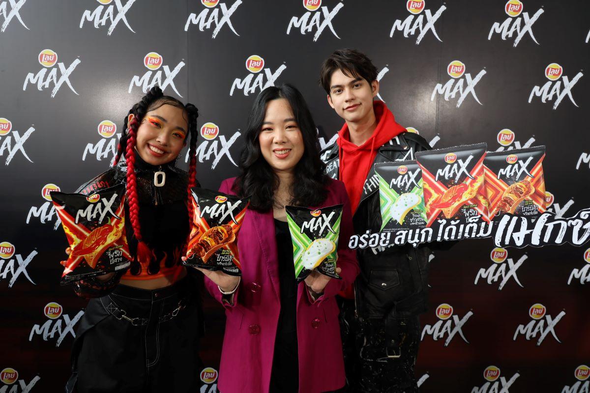 lay max31032021