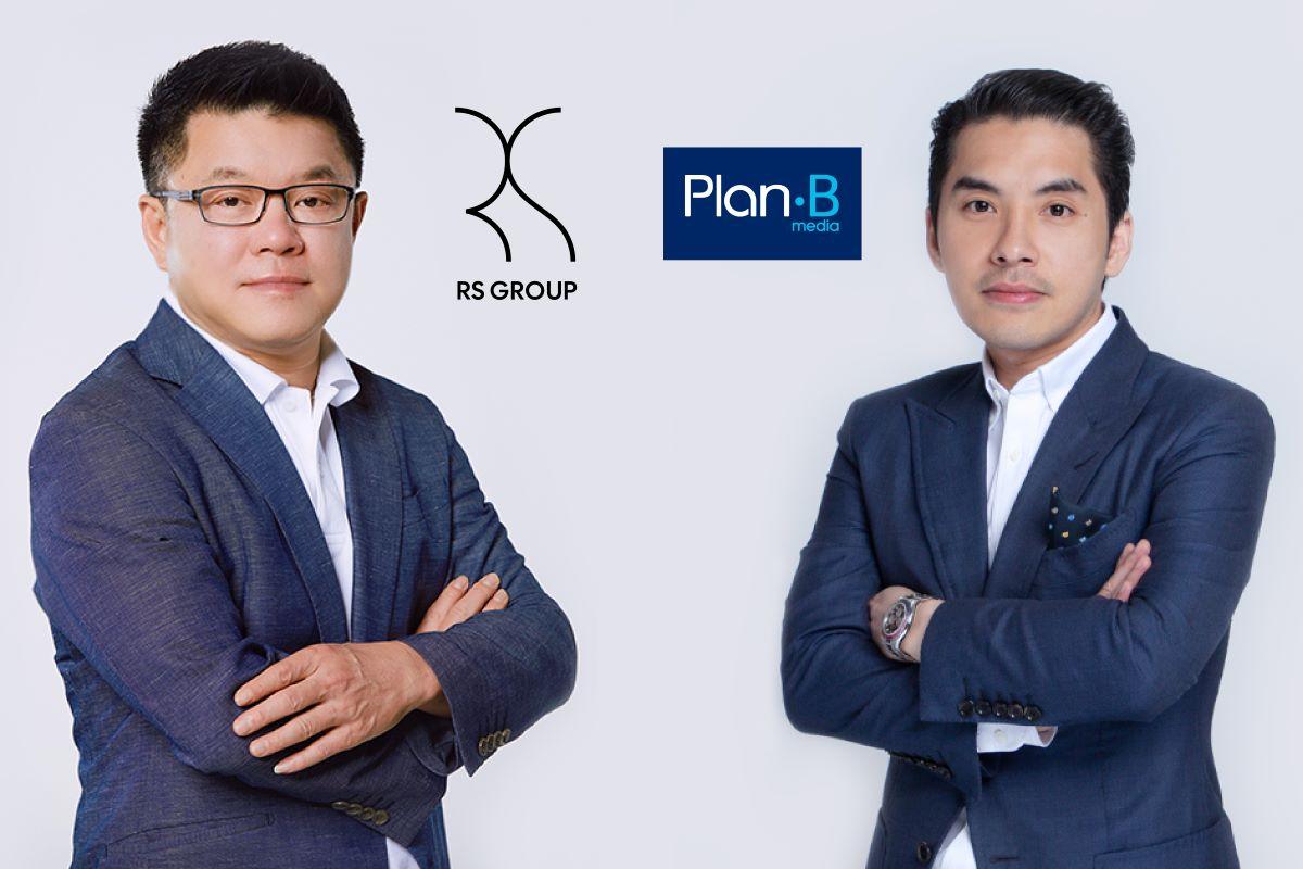 RS GROUP _ Plan B