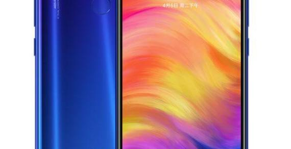 Xiaomi Redmi Note 7 48MP Camera? Truth Explained