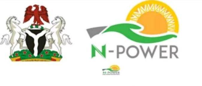 Npower OTP Validation Code