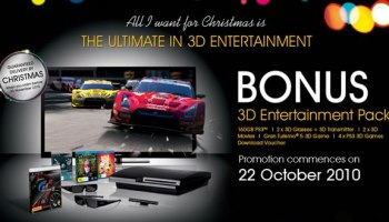 Sony Australia Gran Turismo 5 bundle