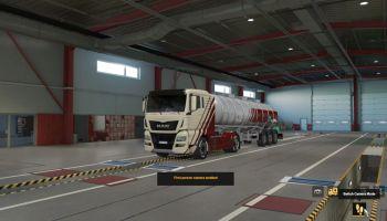 Euro Truck Simulator 2 Update 1.37 Released
