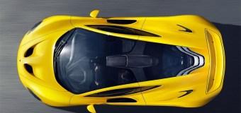 McLaren P1 τέλος