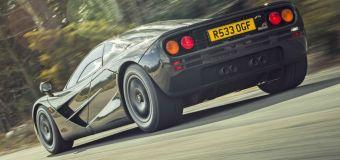 Συνεργασία McLaren και BMW για τη δημιουργία κινητήρων
