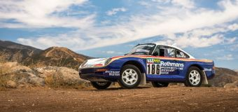 Μια εξαιρετικά σπάνια Porsche σε δημοπρασία