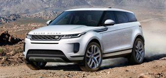 Νέο Range Rover Evoque