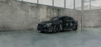 Τρεις BMW M2 Competition από τον FUTURA 2000