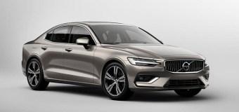 Ανακαλούνται 1.925 Volvo στη χώρα μας