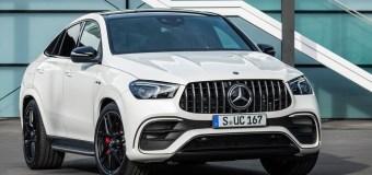 Οι νέες Mercedes-AMG GLE 63 Coupe και GLE 63 S Coupe