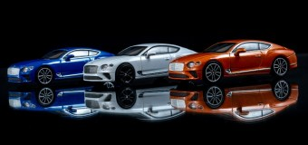 Η μινιατούρα της Bentley που κοστίζει 7.750€