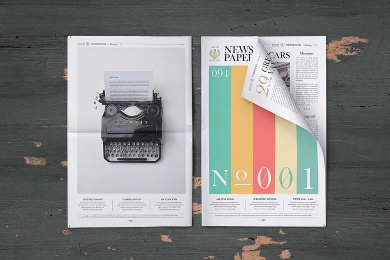 newspaper mockup pune design studio 01