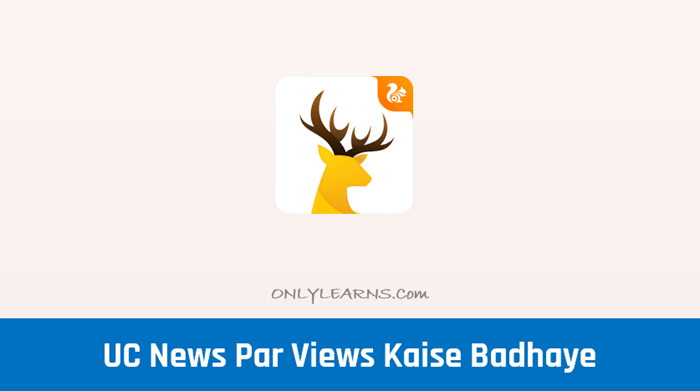 UC-News-Par-Views-Kaise-Badhaye