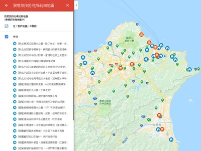 利用google地圖儲存功能,打造自家的旅遊景點地圖!