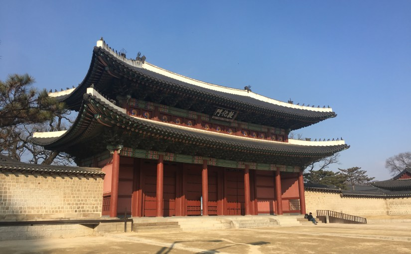 South Korea – 23 hours in Seoul