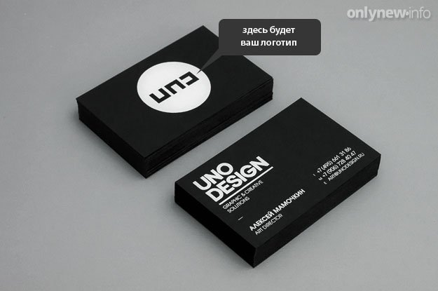 визитки дизайнеров одежды 1
