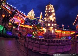 Nice View of Penang Kek Lok Si Temple