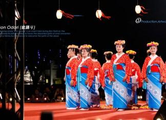 Dance performance at The Bon Odori Festival 2012