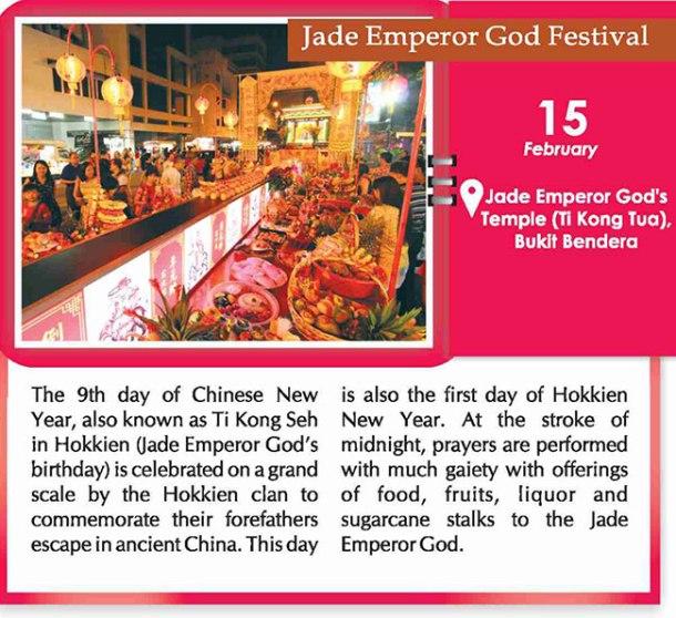 penang-jade-emperor-god-festival-feb-2016