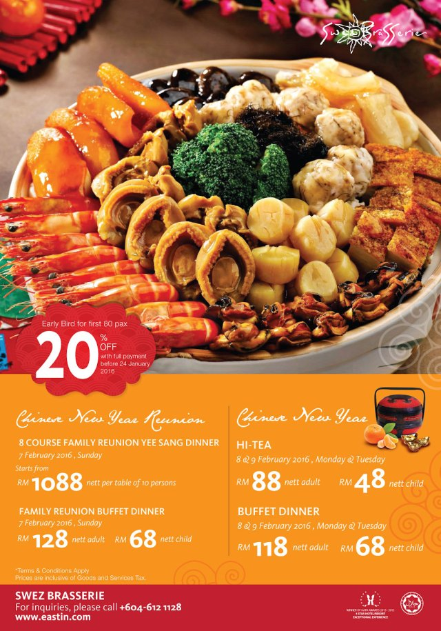 Penang Hotel CNY Reunion Dinner Promotion by Eastin Hotel Penang