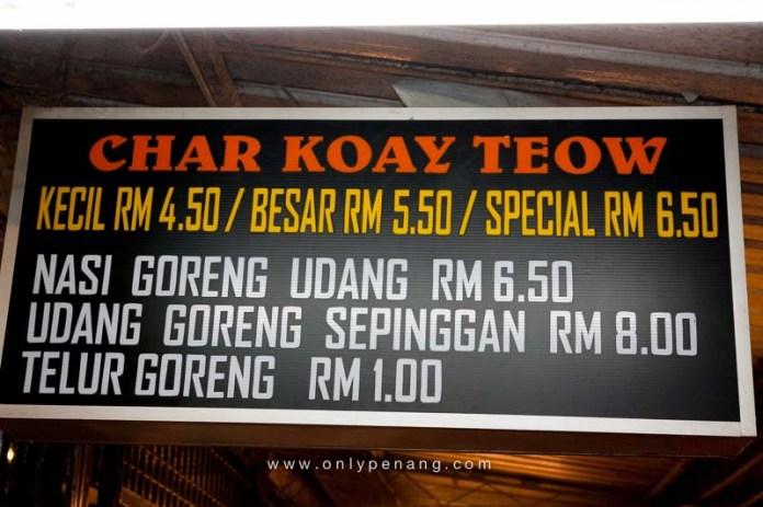 Sg Dua Char Koay Teow In Butterworth, Telur Ayam Di Basuh 4