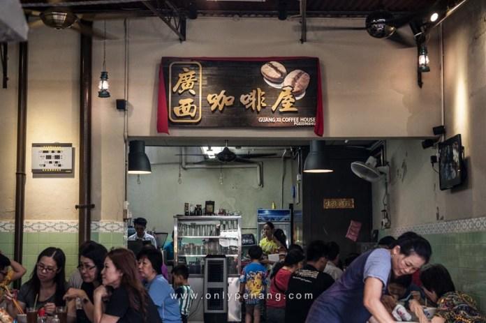 Bukit Mertajam Pek Kong Cheng Hawker Area 8
