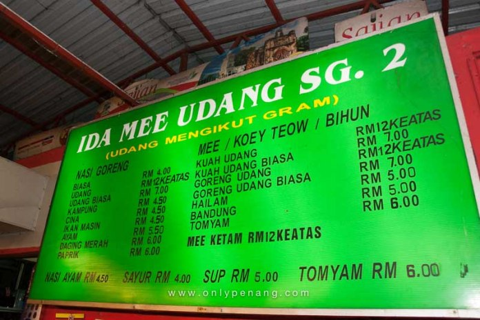 The menu of Ida Mee Udang Sungai Dua