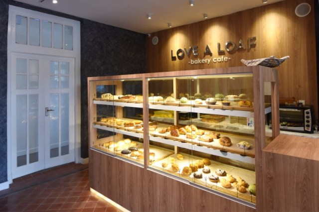Love a loaf cafe in The Cafe in the Digital Library