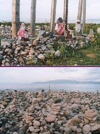 Hokkaido, Okushiri, Sai-no-Kawara Site