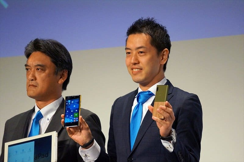 Japan Windows 10 Mobile event