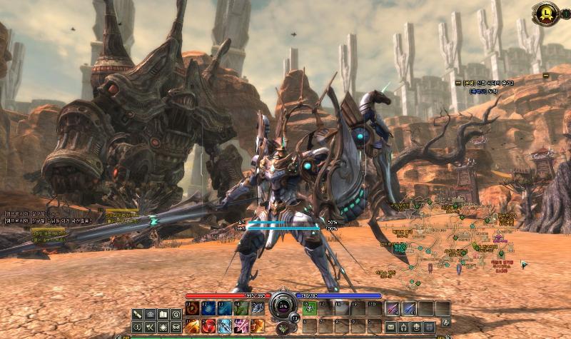 Azera Online Info News Amp More OnRPG