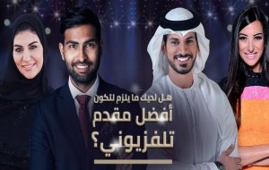 Onstage International is on the hunt for the next batch of Arabic TV  Presenters