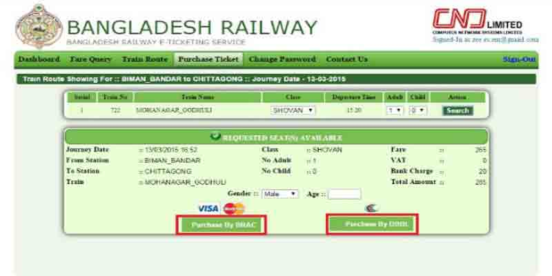 online train ticket bd