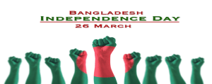 Bangladesh Independence Day 26 March