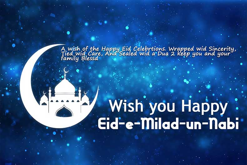 Best Eid e Milad un Nabi Pictures