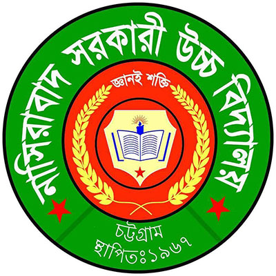 Nasirabad Govt High School Logo