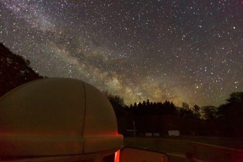 Killarney observatory